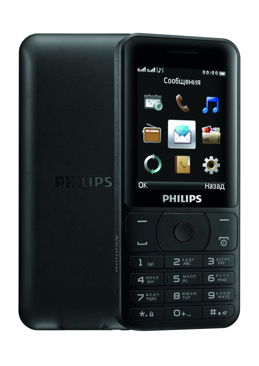 Philips E180 PIN KHỎE 15 NGÀY, CHỜ 30 NGÀY