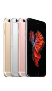 Apple Iphone 6S – 32GB – Gold/Rose Gold
