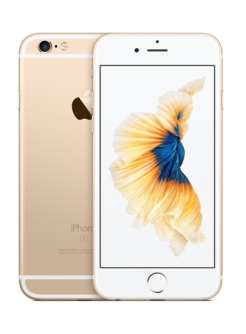 Apple Iphone 6S Plus - 64GB - Gold