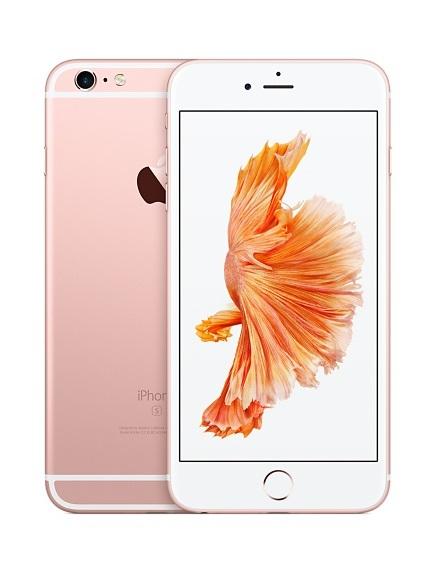 Apple Iphone 6S Plus – 64GB – Rose Gold