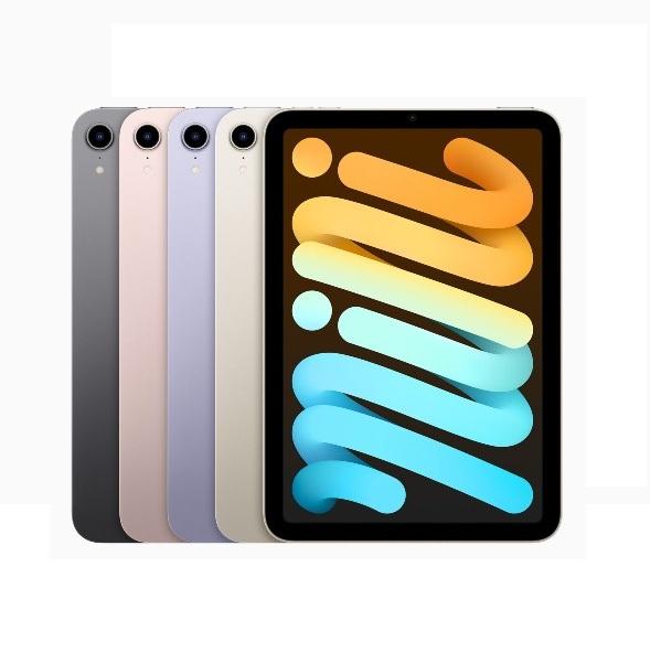 iPad Mini 6 – 2021 – 64GB – Wifi